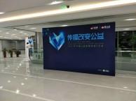 北京3.2宽幅写真布桁架搭建针织布桁架搭建环保无气味