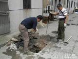 顺义区天竺清理化粪池污水管道清洗疏通