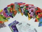 武汉深海印刷广告扇子/中柄扇/O型扇/塑料挂条卡片