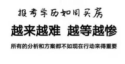 2018湖北省成人高考,专本科专业齐全,学信网全程可查