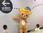 厂家出售全新卡哇伊行走表情包轻松熊熊本熊卡通人偶服