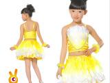 六一儿童演出服表演服爆款女童舞蹈服 儿童节日装 美少女拉丁舞裙