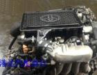 丰田跑车 3SGTE 中冷 发动机 变速箱