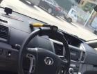 长城V802009款 2.0 自动豪华型 高性价比 商务车接待