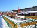 采薇庄园滑雪场门票价格,太原采薇庄园滑雪场特价门票预订