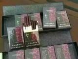 进口免税香烟