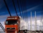 承接江西各地至全国整车零担大件运输设备回程车运价低