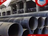 张家界螺旋钢管焊接螺旋管价格