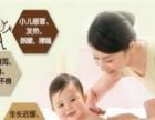 学小儿推拿对育婴师月嫂工作有什么帮助绍兴育婴师培训