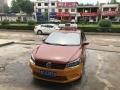洛宁县康益出租车