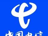 阳江电信光纤宽带套餐资费 阳东家用宽带包年多少钱