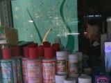 出售各种观赏鱼药品