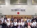 锐朗国际教育 日语培训 南中环亲贤北街