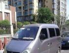 绵阳面包车小型搬家,长途搬家,价格实惠