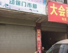 庐江三中党校正对面 商业街卖场 90平米