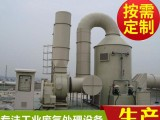 惠州环保工程废气处理喷漆废气治理工程油漆废气处理工程