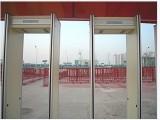 北京安檢門特點