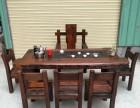 老船木茶台泡茶桌椅龙骨茶台实木家具红木家具成套家具办公家具