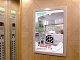 衡水广告 衡水电梯广告