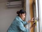 专业保洁服务【家庭保洁、公司保洁、厂房擦玻璃】