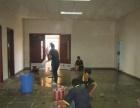 南通专业新房开荒保洁、别墅保洁、日常保洁清洗服务