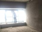 润达国际 600平米公寓 毛坯出租,适合打通办公。