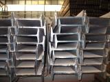 美标工字钢规格表 IPE160欧标工字钢现货批发