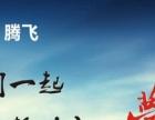 北大青鸟晨练简讯-兵乓球晨练