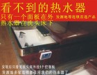 发廊专用热水器 以品质赢得市场