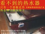 中山市华莱顿发廊专用紫铜节能热水器