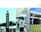 超业电动汽车充电桩加盟