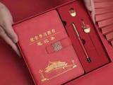 十堰记事本定制厂家 会议记录本 日记本 笔记本生产厂家