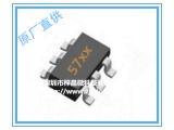 天源TP4057 0.6A锂电充电管理SOT23-6