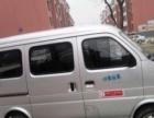 长安客车 2011年上牌-个人一手长安6363
