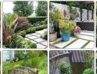 园林绿化养护、办公绿化租赁、花艺服务、园艺景观装饰