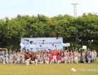 广州南沙绅力棒球夏令营