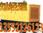 供应高邑县发电机租赁大型柴油发电机出租