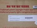 虹桥商务区注册商标 申请专利 找上海弘毅知识产权