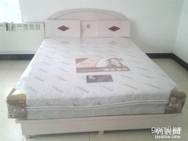 """租房家具""""特价甩卖环保双人床""""单人床""""衣柜""""床垫""""沙发床桌椅"""