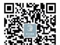 汕头大学MBA/MPA英语面授课7月10号下午开课