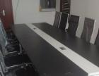 办公家具厂订做新款办公桌椅,会议桌椅,培训桌椅,话务桌