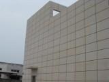福州外墙石材防护 福建省艾佳建筑工程公司