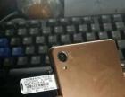 自用日版 Sony/索尼 Z3 SOL26 三网通 香槟金