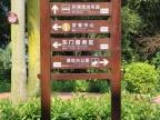 旅游区标识牌 仿木标识牌 公园标识牌
