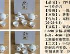 茶具套杯系列。