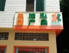 文萃片区缅桂路现有三室两厅出租,可拎包入住