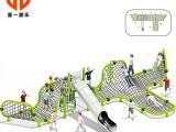 幼儿园户外游乐设备组合滑梯定制儿童拓展训练攀爬运动设备攀爬网