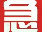 温州市 个人贷款 信用贷款快速办理 全国接单!
