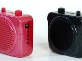 上课宝DS-20扩音器 教学 导游扩音器 USB接口 插卡 收音机 小蜜蜂