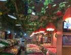 多年商铺水果店转让+惠铺